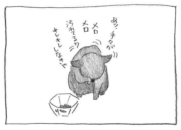 3-1008キレキレ