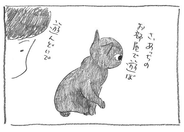 4-1011遊ぼ