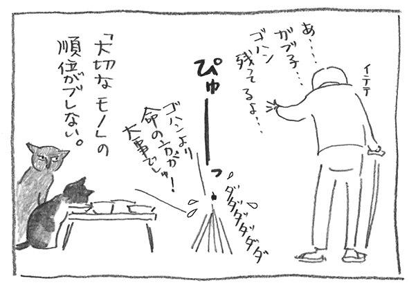 4-1022ピューッ