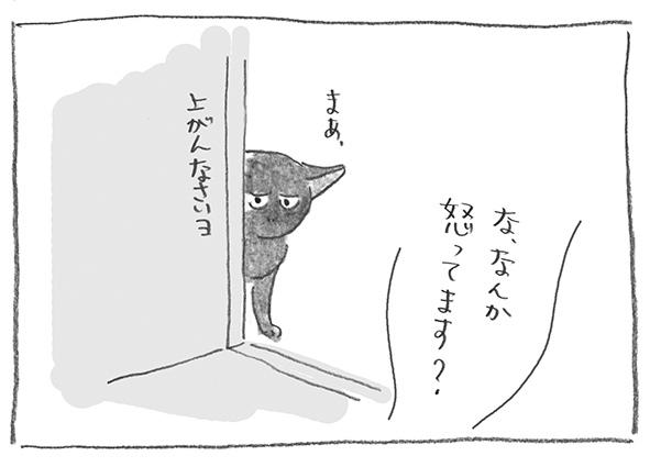 3-1026上がれ