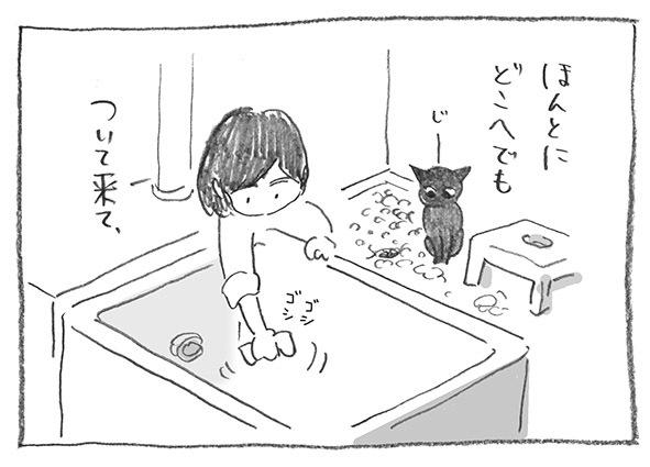 6-1027風呂そうじ