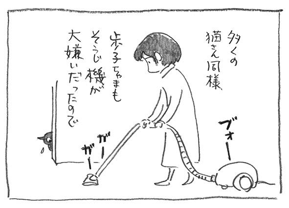1-1028掃除機