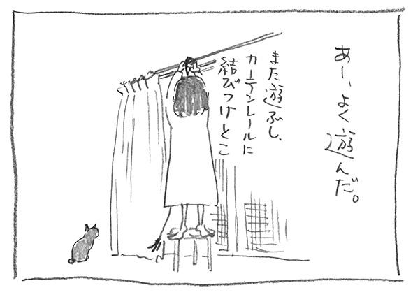 2-1125カーテン