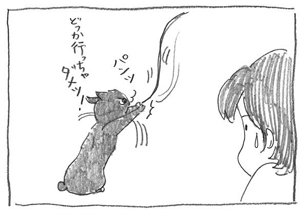 12-1125どっか行くな