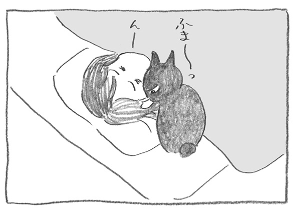 3-1213ふま〜〜