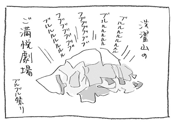 4-1219ご満悦劇場