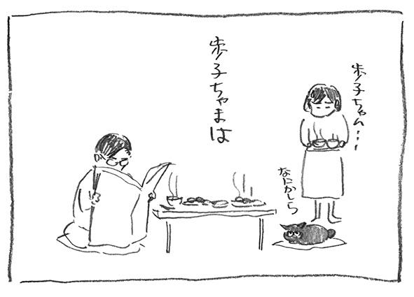 1-1222配膳