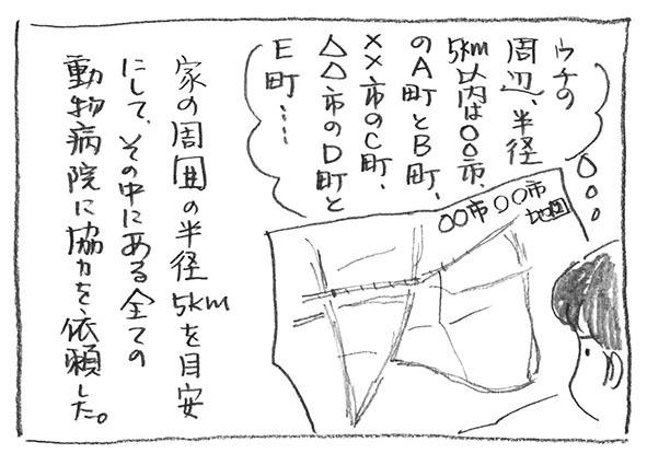3-1228地図