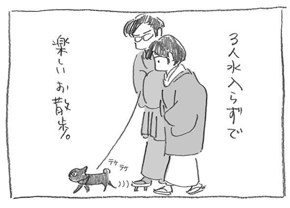 2-0111散歩