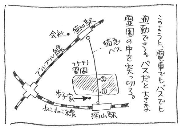 3-0115地図