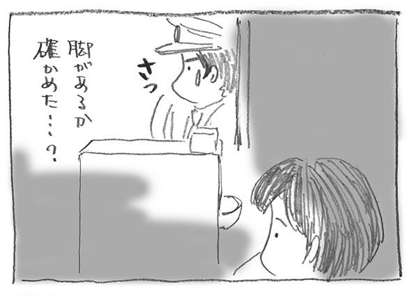外2-0115直る