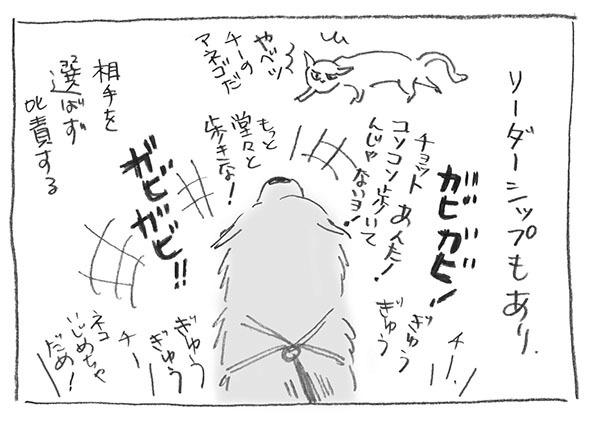 3-0119リーダーシップ