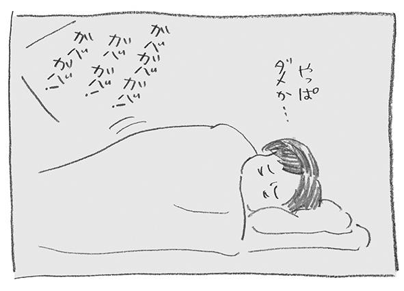 5-0123やっぱダメ