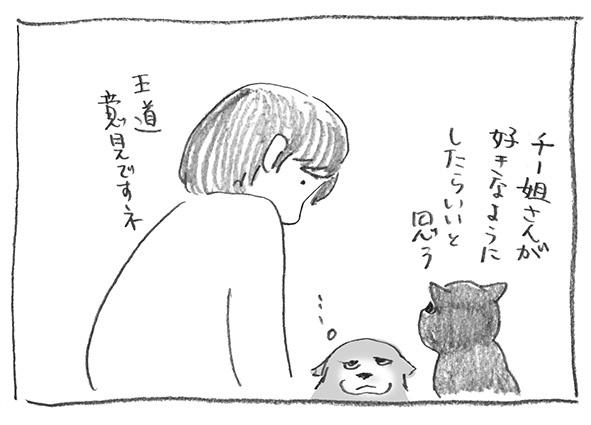 1-0124王道