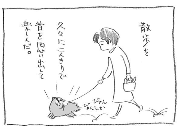 6-0124翌朝