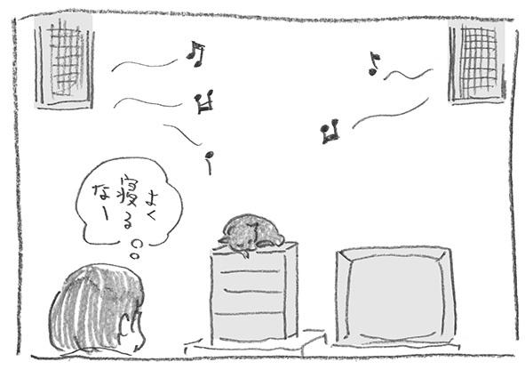4-0126よく寝る