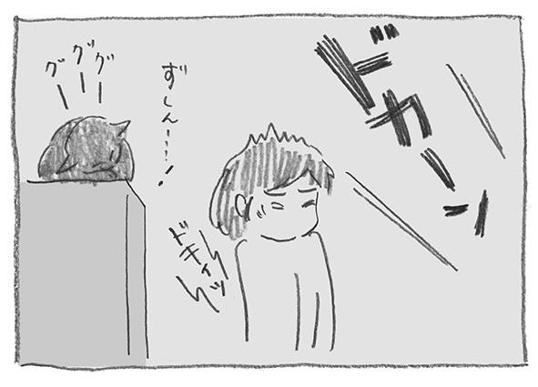 7-0126ドカン