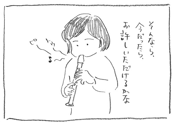 9-0126ひょろ〜