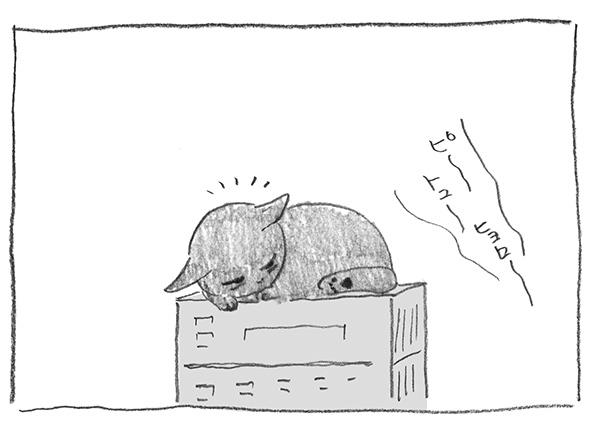 10-0126起きた