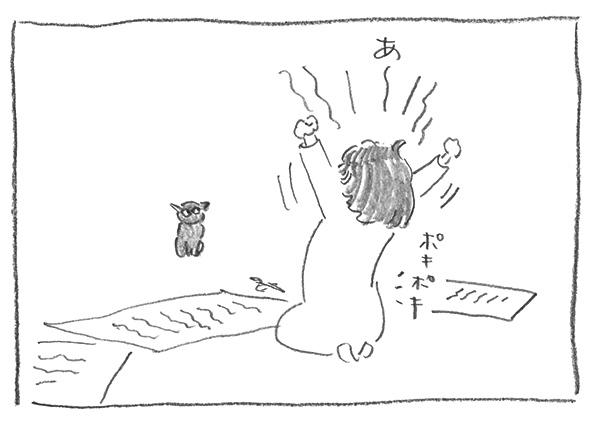 4-0128伸び