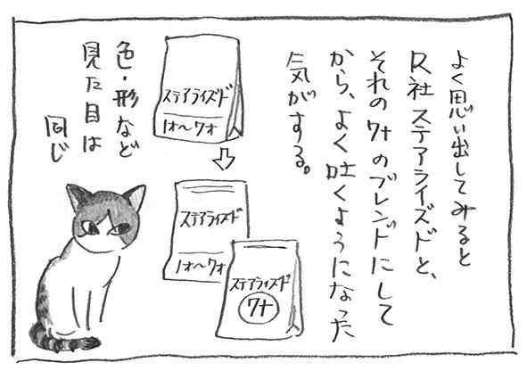 2-0131ふたつ