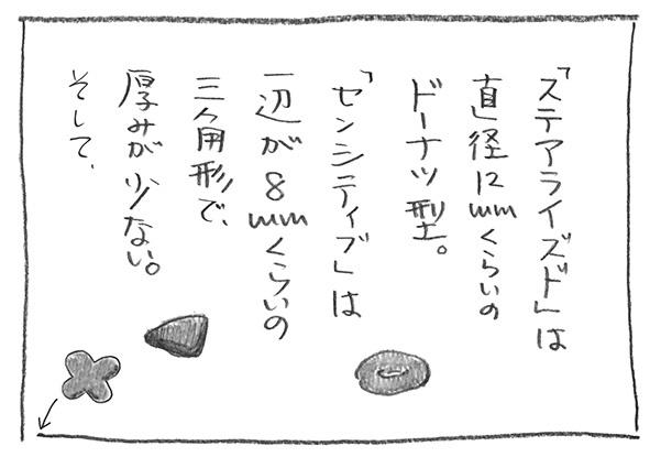 1-2001粒