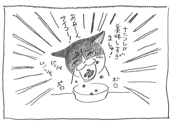 6-0202おいししゅぎ