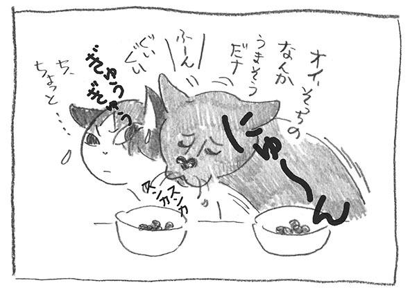 4-0203にゅ〜ん