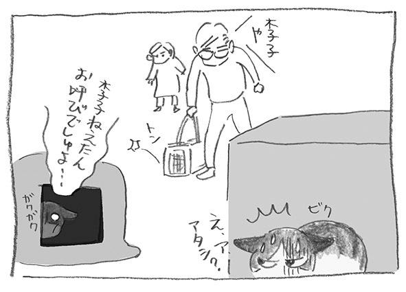3-0205李子隠れ
