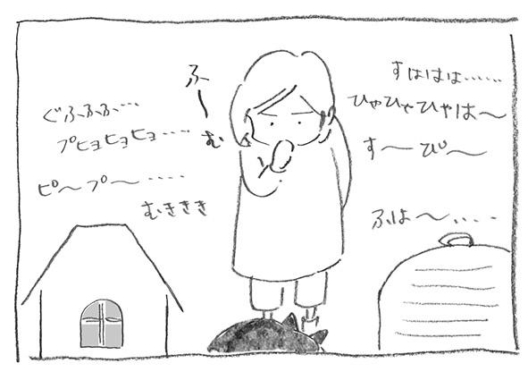 5-0213プヒョヒョ