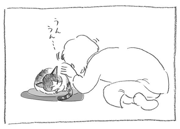 7-0213李子