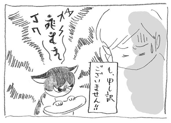 4-0215梵字