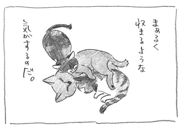 10-0217みんな