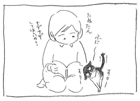 1-0222すりー