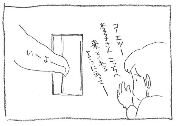 6-0224いーよー