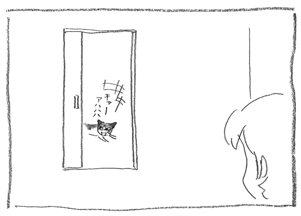 7-0224キャーアハハ
