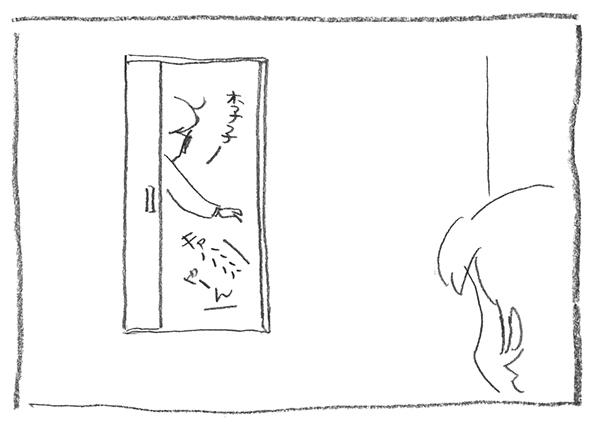 8-0224李子ー