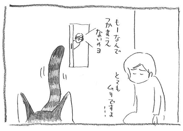 12-0224無理
