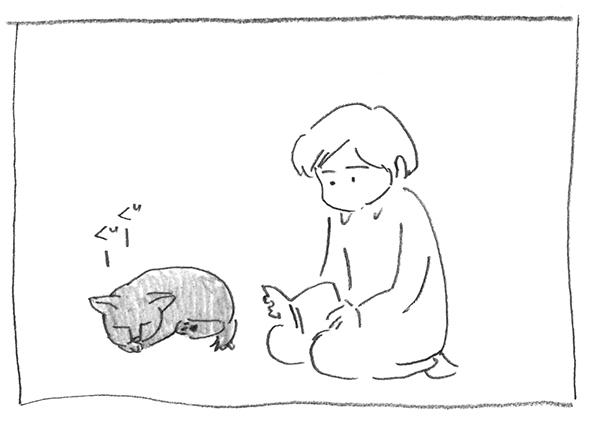 5-0226ぐーぐー