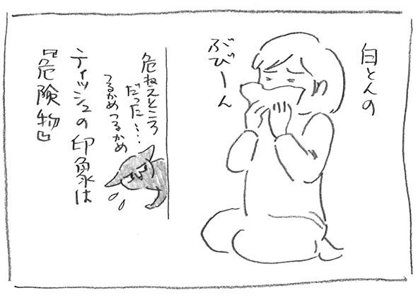 8-0226ぶびーん