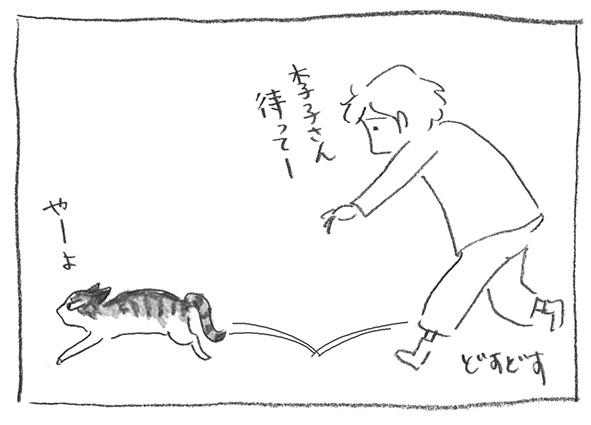 4-0224やーん