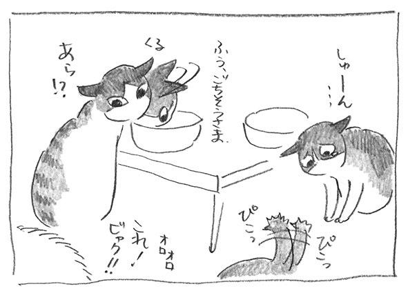 5-0228しゅーん