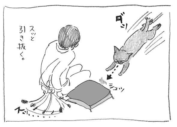 6-0229引き抜く