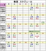 2019-11gatu.jpg