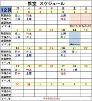 2019-12.jpg