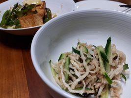 【写真】切り干し大根とツナ塩昆布のサラダ