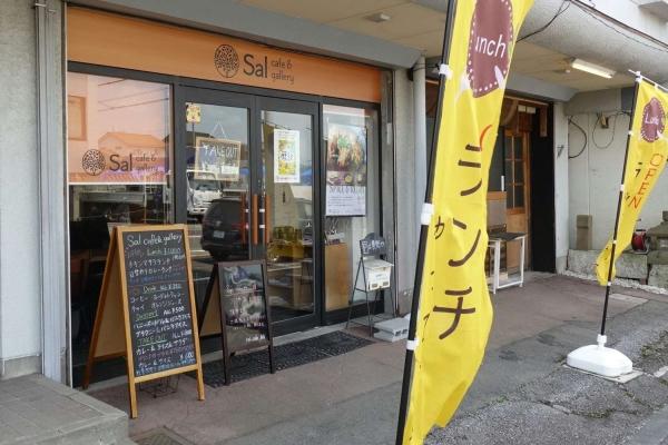 サール カフェ&ギャラリー