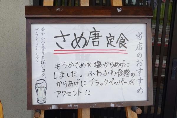 高根沢漁港 大介丸