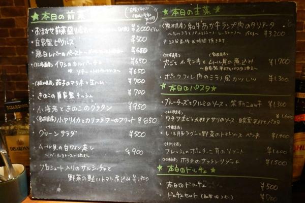 gigino wine&grill(ジジーノ)