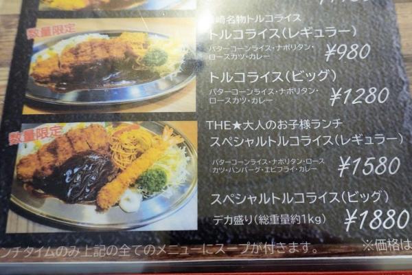洋風食堂&テイクアウト Bee's Kitchen
